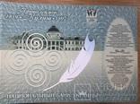 Презентаційна банкнота НБУ 2008 року. Пантелеймон Куліш., фото №7
