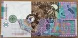 Презентаційна банкнота НБУ 2008 року. Пантелеймон Куліш., фото №10