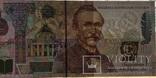 Презентаційна банкнота НБУ 2008 року. Пантелеймон Куліш., фото №11