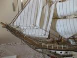 Парусник в коллекцию (44*48 см.), фото №6