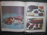 Кулинария., фото №7