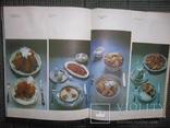 Кулинария., фото №8