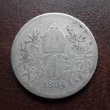 Крона 1894  Австро-Венгрия  серебро   (U.3.12)~, фото №4