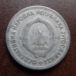 5 динара 1953  Югославия     (U.3.7)~, фото №3