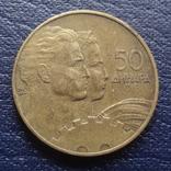 50 динар 1955  Югославия    (U.5.4)~, фото №2