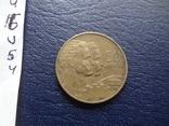 50 динар 1955  Югославия    (U.5.4)~, фото №4