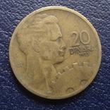 20 динар 1955  Югославия    (U.5.4)~, фото №2