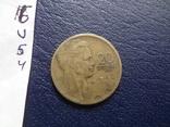 20 динар 1955  Югославия    (U.5.4)~, фото №4