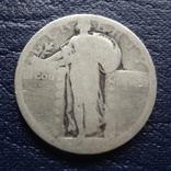 25 центов  США серебро     (U.5.6)~, фото №3