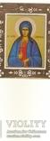 Икона Св. мчц. Лариса., фото №2