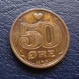 50 эре 1990  Дания     (U.5.8)~, фото №2