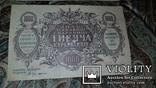 Бона. 4  банкноти по 1 000 карбованців. АЕ 712238- АЕ 712241, фото №9