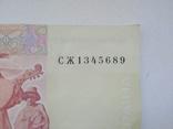 100 грн. № 1345689