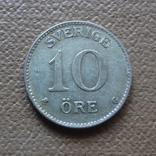 10 эре 1941 UNC  Швеция серебро    (П.6.30), фото №3