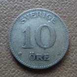 10 эре 1917  Швеция серебро    (П.6.25), фото №3