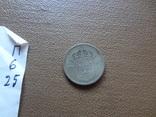 10 эре 1917  Швеция серебро    (П.6.25), фото №4