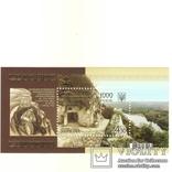 Свято-Усікновенський Лядівський монастир - 1 000 років. 2013., фото №2