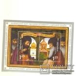 Манявський скит. Карпатський скит. Блок. 2003., фото №2