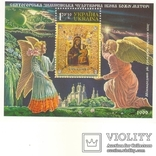 Святогорська Зимненська чудотворна ікона Божої Матері. 1999., фото №2