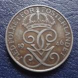 5 эре 1946  Швеция   (U.6.8), фото №2
