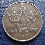 5 эре 1946  Швеция   (U.6.8), фото №3