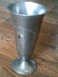 Кубок чаша (Швеция ) алюминий, фото №3