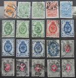 1875-1917 г. Почтовые марки России. 20 шт.