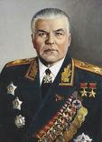 Фотографии копии маршалы победы А-1, фото №7