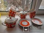 Чайный сервиз на 6 персон. Полонное, 1960-1970-е, фото №3
