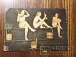 """Открытка """"Купание в бане"""", фото №2"""