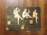"""Открытка """"Купание в бане"""", фото №5"""