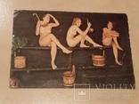 """Открытка """"Купание в бане"""", фото №6"""