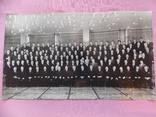Правящий класс Украинской ССР. Юбилей. 50 -летие создаия СССР. 1972 г, фото №2