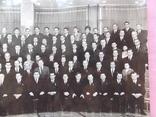 Правящий класс Украинской ССР. Юбилей. 50 -летие создаия СССР. 1972 г, фото №6