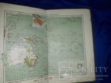 1903 Географический атлас Петри photo 4