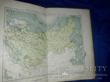 1903 Географический атлас Петри photo 8