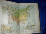 1903 Географический атлас Петри photo 10