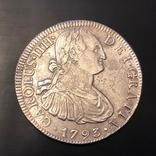 Іспанська імперія, 8 реалів, 1793 р.
