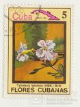 Марки Куба, фото №6