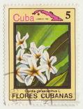 Марки Куба, фото №8