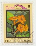 Марки Куба, фото №11