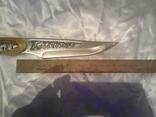 Нож Охотничий Коллекционный