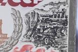 """Приглашение """"ВДНХ УССР"""" (Тираж 500 шт), фото №4"""
