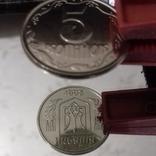 5 копеек 1992 г. 2БАм. Поворот герба 180 град., фото №5