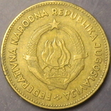 50 динарів Югославія 1955, фото №3