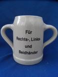 Коллекционная  пивная кружка  Германия 0,5 L, фото №2