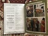 Голос православ`я  2009 номер 12, фото №5