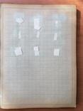Альбом для марок 1961 года, фото №8