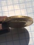 10 рублей 1909, фото №10