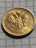 10 рублей 1909, фото №12